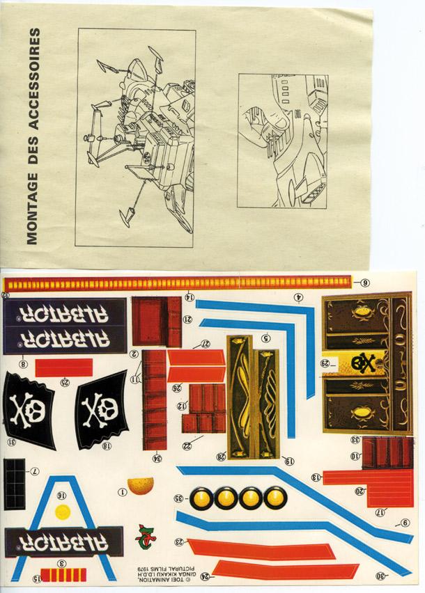ALBATOR : les jouets vintage (CEJI, Orli etc...) 011