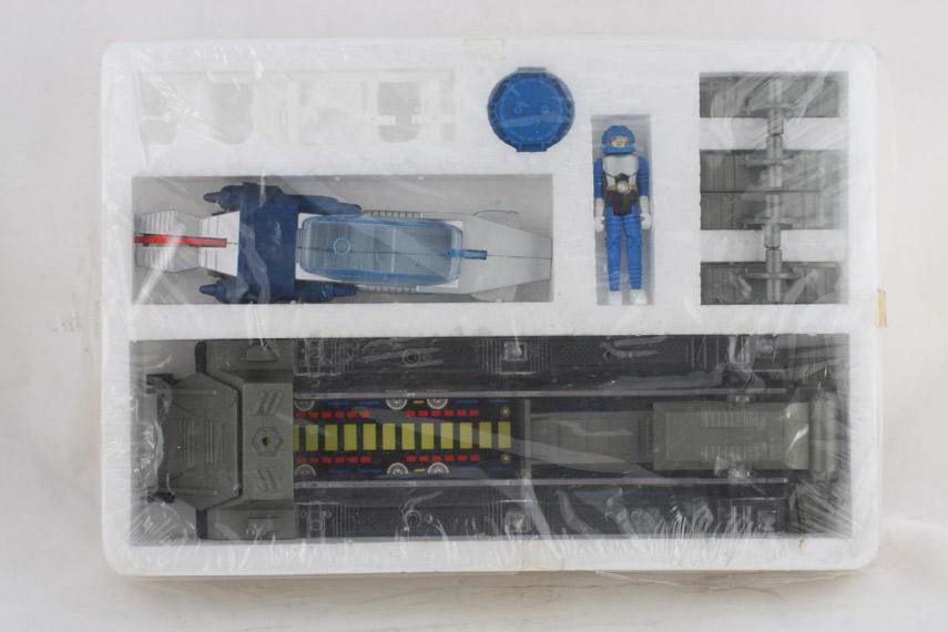 ALBATOR : les jouets vintage (CEJI, Orli etc...) 019